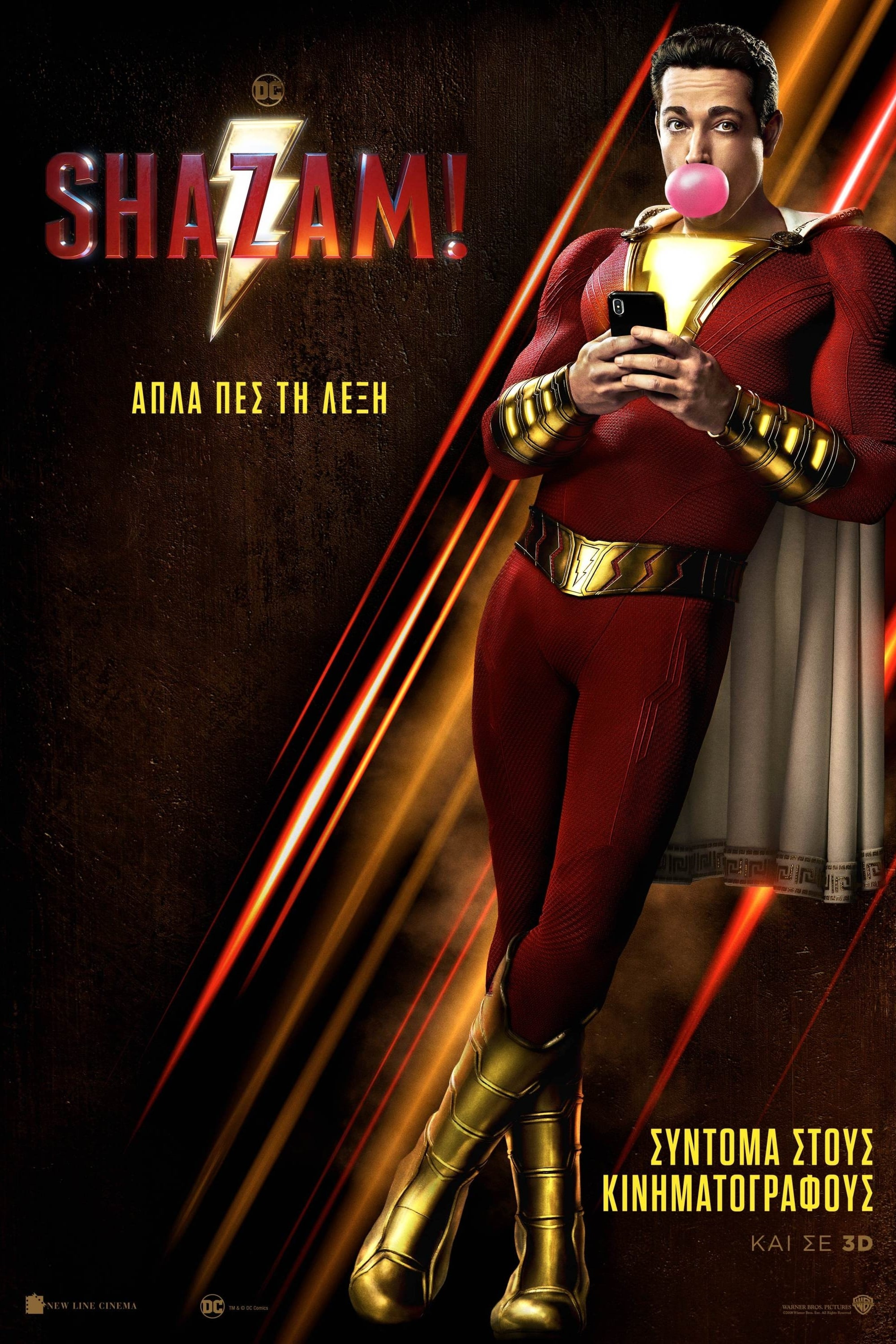 "Poster for the movie ""Shazam!"""