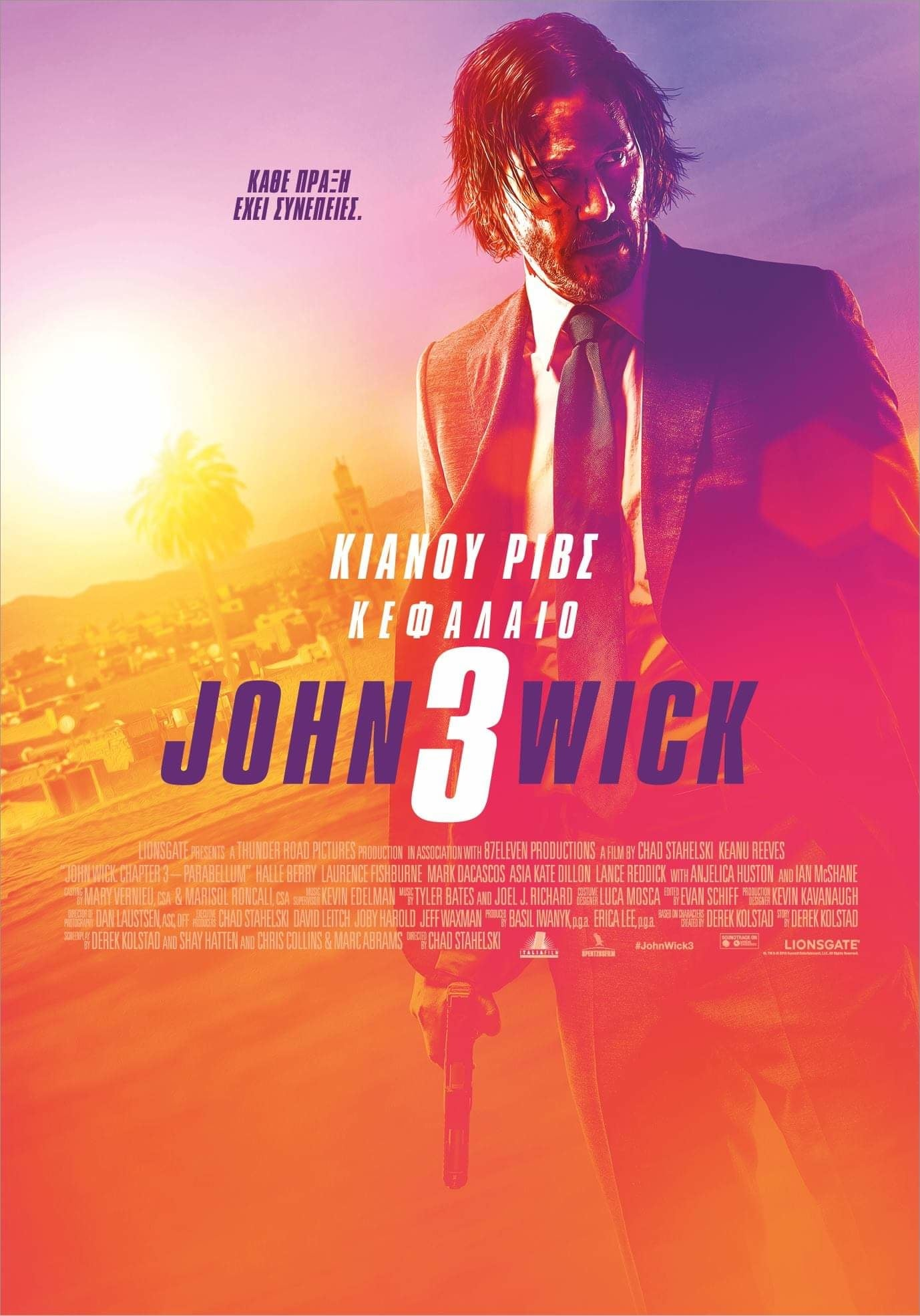 "Poster for the movie ""John Wick: Κεφάλαιο 3"""