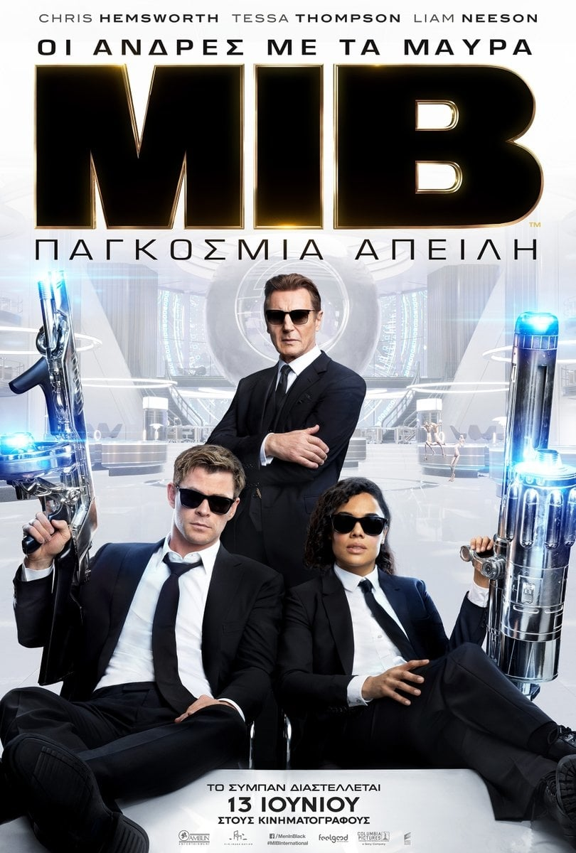 """Poster for the movie """"Οι Άνδρες με τα Μαύρα: Παγκόσμια Απειλή"""""""