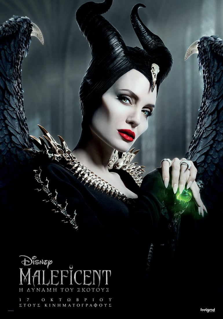 """Poster for the movie """"Maleficent: Η Δύναμη Του Σκότους"""""""