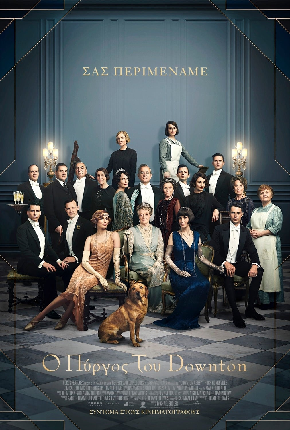 """Poster for the movie """"Ο Πύργος Του Downton"""""""