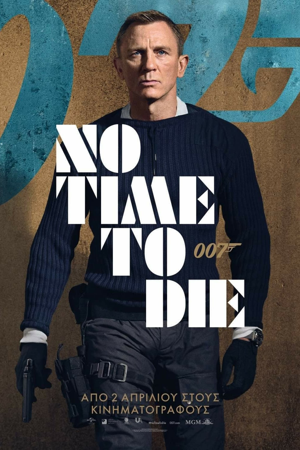"Poster for the movie ""Τζέιμς Μποντ, Πράκτωρ 007: No Time To Die"""