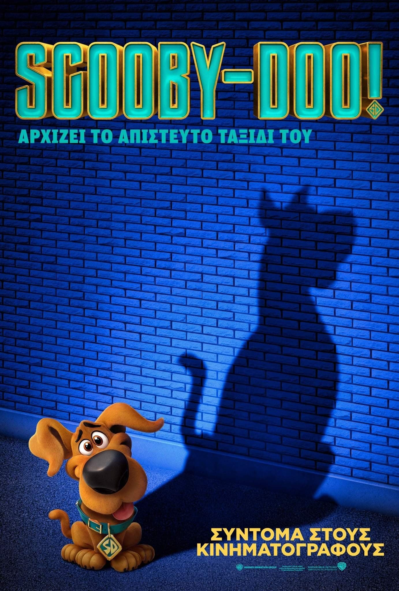 "Poster for the movie ""Scooby Doo!"""